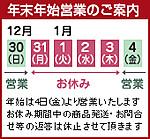 Guidance2013_ban