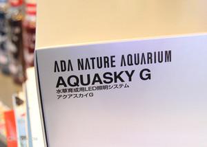 Aquaskyg3