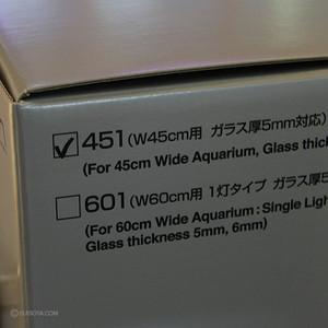Aquaskyg451