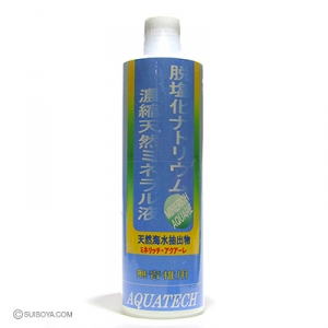 Suisoya9205
