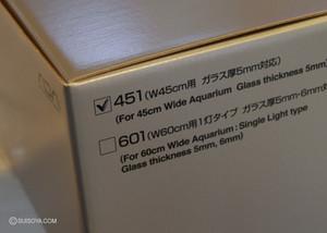 Aquasky451
